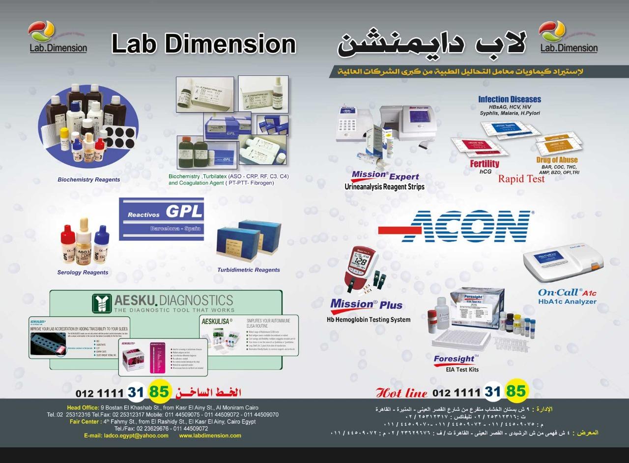 LabDimensions
